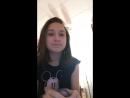 Арина Калинина — Live