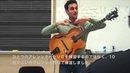 Julian Lage Workshop (Japanese Subtitles)