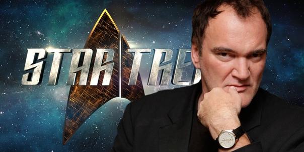 «Стар Трек» Тарантино всё еще обсуждается По словам Саймона Пегга, всё зависит от окончательного решения Квентина, который неделю назад уже высказывал своё сомнение касательно режиссуры
