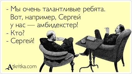 Интеллектуальный юмор Kr8HHB8GOac