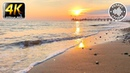 Звуки Природы Шум Моря, Звуки Волн. Закат в Средиземном Море. 4К Видео 6 Часов Для Сна