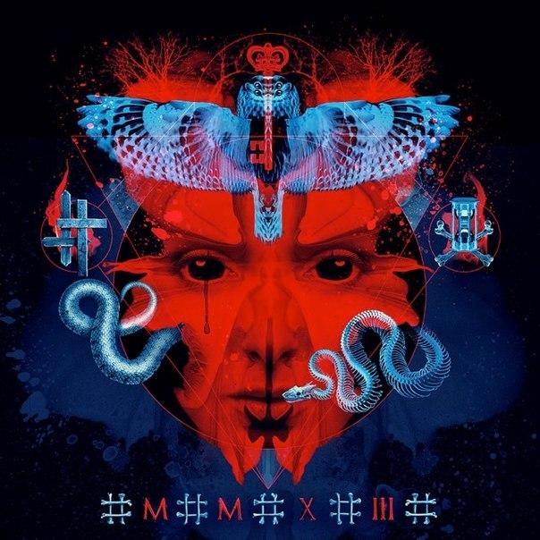 Новый альбом ##### (5 DIEZ) - MMXIII (2013)