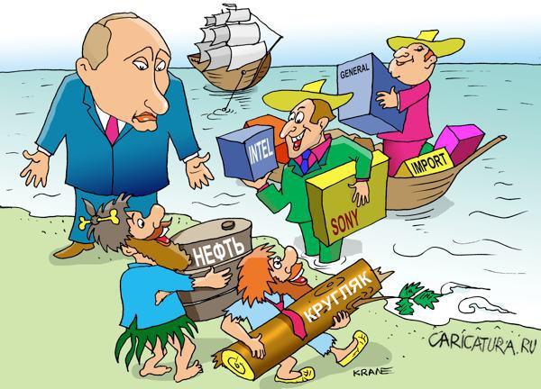 В Европарламенте констатировали, что экономика РФ отстала от западноевропейской на 50 лет - Цензор.НЕТ 4447