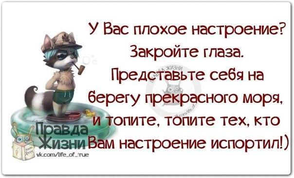 https://pp.vk.me/c543105/v543105334/15ff4/iSM9fAFFrjI.jpg