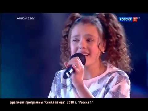 Мария Исайкина – финалистка Всеросийского конкурса «Синяя птица»