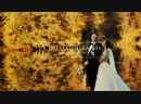 Алексей и Ирина | Cinematography Danik Prihodko