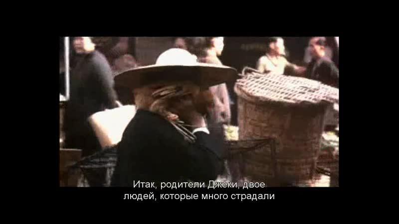 Traces_Of_A_Dragon_(audio_rus)_[torrents.ru]