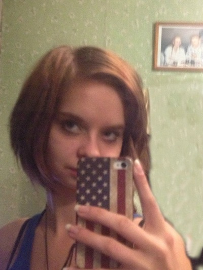 Катерина Митрохина, 21 декабря 1995, Новокузнецк, id8359225