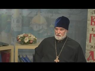 Протоиерей Александр Новопашин-Коммерческо-религиозный проект Протоиерея Владимира Головина.HD