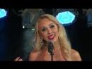 [LIVE] REGINA - Аллилуя любви / Регина - Hallelujah of love
