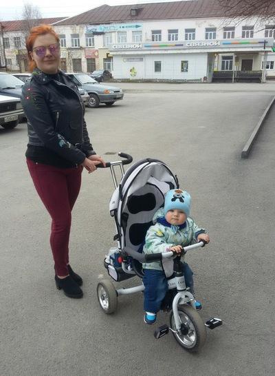 Кристина Кукарина