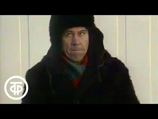 Старая реклама акций АО МММ. Леня Голубков: Куплю жене сапоги. 1994 г.