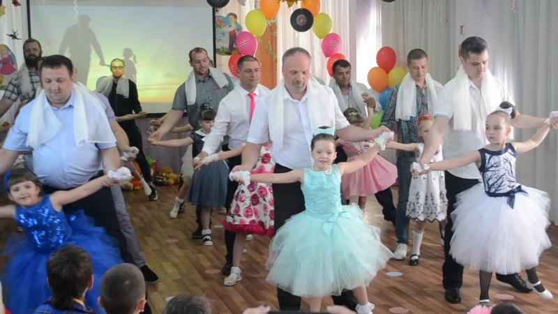 Трогательный танец пап с дочками.