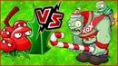 Растения против Зомби 2 - PvP Multiplayer Режим ПВП Батл Plants vs. Zombies 2