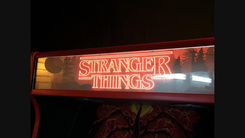 Stranger Things Arcada