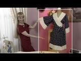 Шьем платье с запахом своими руками (видео урок) [zhezelru]