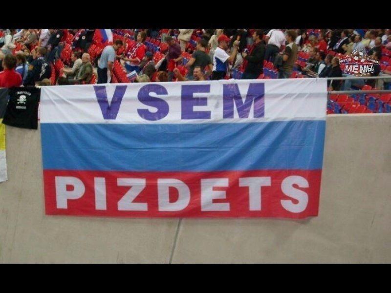 Российских болельщиков нужно понять и простить, - зампред Госдумы Лебедев о драках на Евро-2016 - Цензор.НЕТ 2352