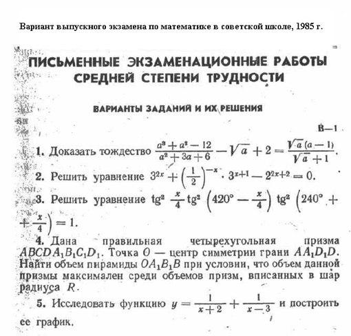 учебник по истории государства и народов россии 7 класс