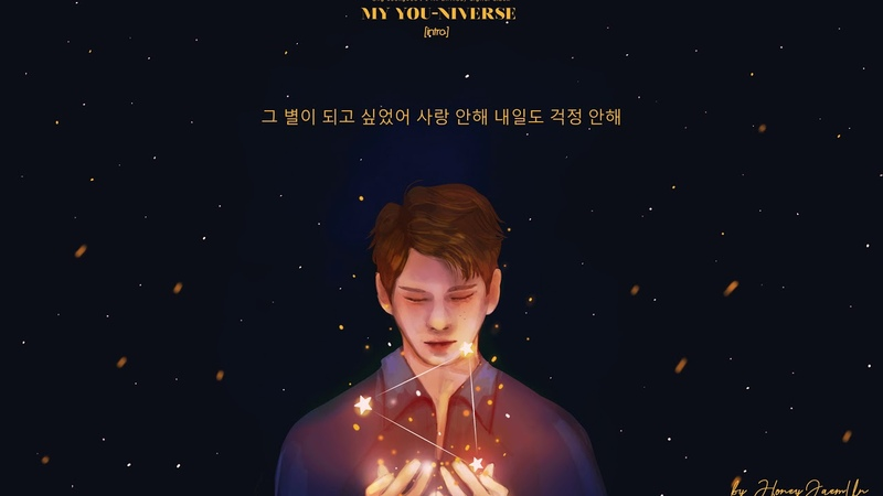 [Summer Triangle] MY YOU-NIVERSE - Intro (For Ong Seongwu)