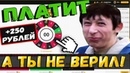 Играю на рулетке Dragon Money и вывожу деньги на QIWI кошелек