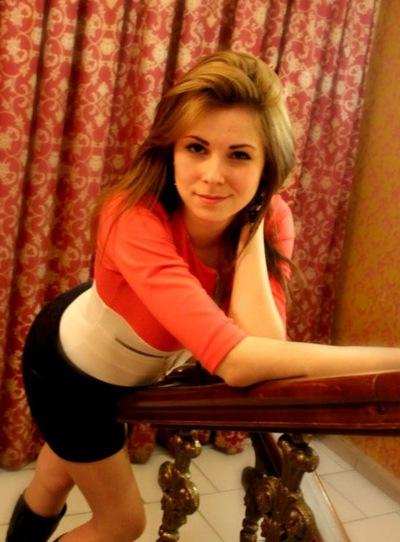 Валерия Бубнова, 20 ноября 1993, Старобельск, id43779369