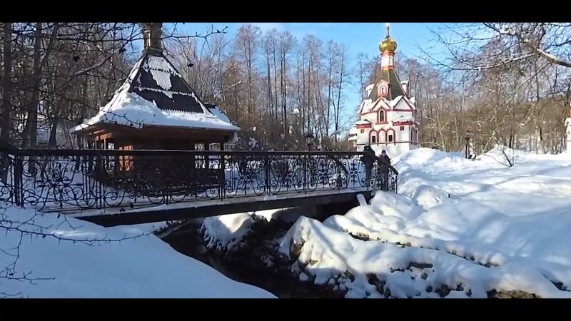 Православное добровольческое волонтерское движение Союз Маринс Групп на источнике Святого Давида