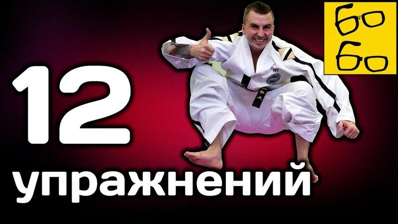 Как бить ногами быстро, сильно и высоко? 12 лучших упражнений для ударов ногами от Антона Шаманина! rfr ,bnm yjufvb ,scnhj, cbkm