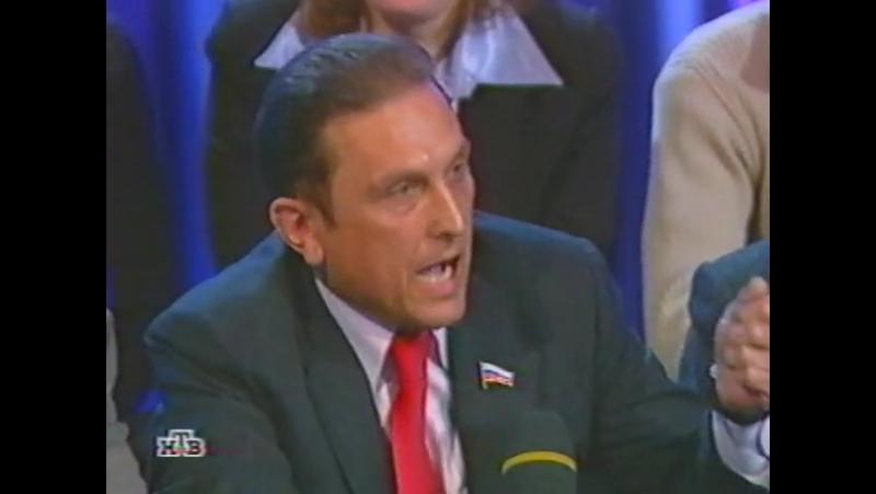 2003 Тату Свобода слова НТВ