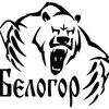 «Белогор» Клуб Единоборств