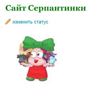 аватар 64: