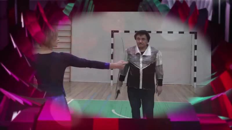 Захватывающий номер Игра с хлыстами