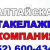 Грузоперевозки Грузчики Сборщики мебели 60-13-98