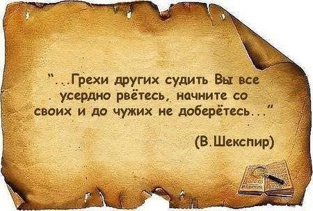 http://cs323631.userapi.com/v323631315/4bf4/PTLRdqDofnc.jpg