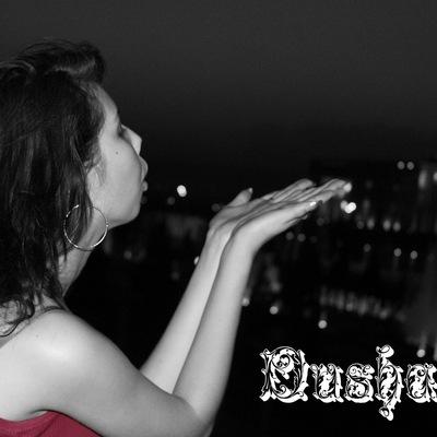 Карина Исрофилова, 3 октября 1993, Самара, id220225849