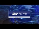 «Презентация компании SKY WAY CAPITAL.»