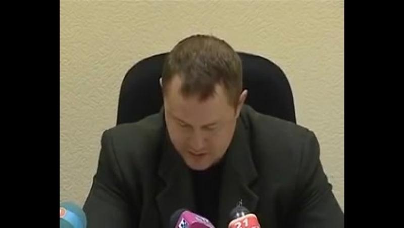 Начальник отдела ФСКН Наркоконтроля (240p).mp4