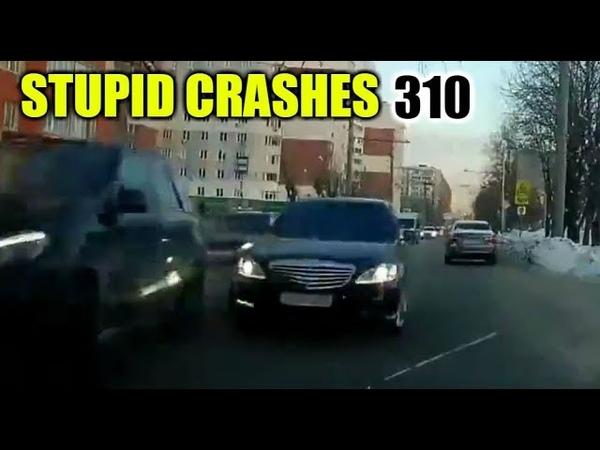Stupid driving mistakes 310 January 2019 English subtitles
