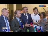 Долой санкционную истерию американские сенаторы приехали в Москву