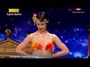 Куриные танцы от ксении - украина мае талант