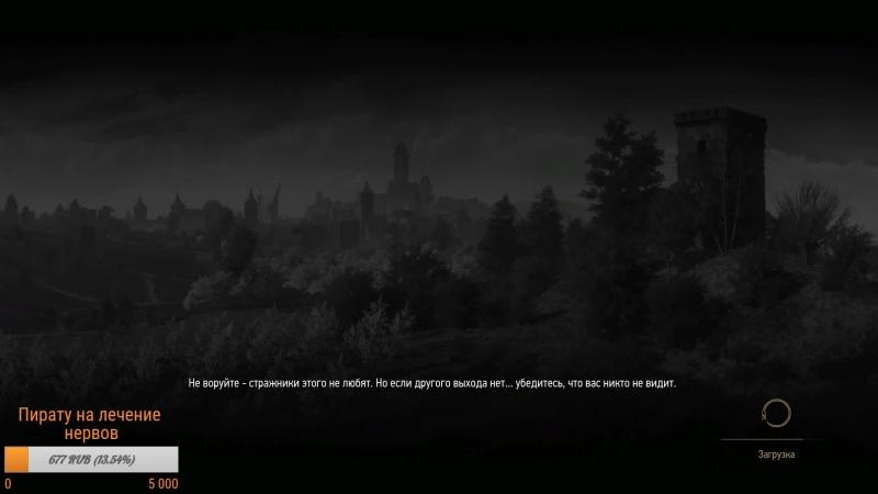 Ведьмак 3: Дикая охота Часть 14 (Тейн Новая игра) TheWitcher