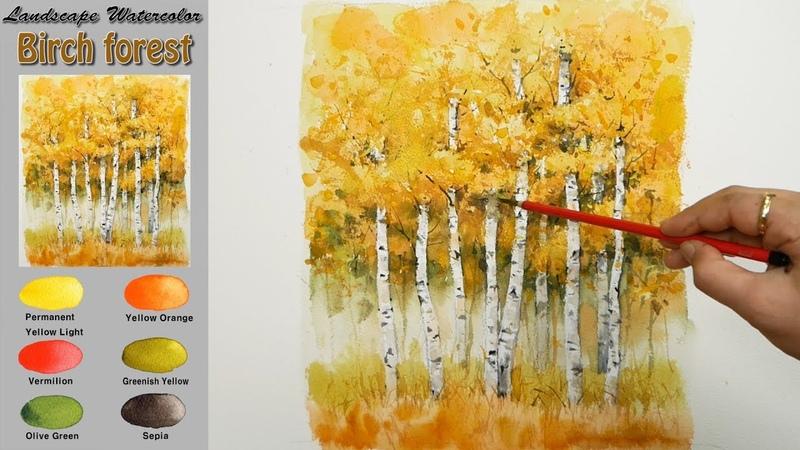 자작나무 숲의 가을 - 풍경수채화. Birch forest - Landscape watercolor