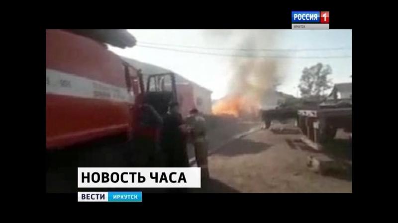 Склад и офисное здание загорелись в Усть-Куте