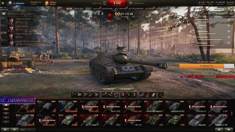 ЛБЗ задачи на второй танк 3500 wn8 73 побед