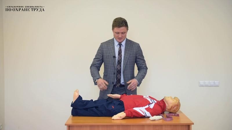 Первая помощь: Инородное тело в дыхательных путях. Утопление