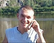 Виктор Висантов, 18 февраля , Москва, id155975842