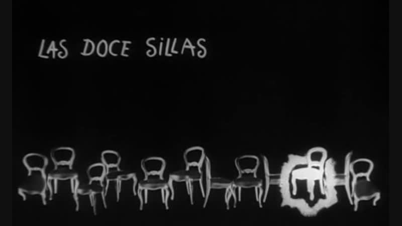 Tomás Gutiérrez Alea Las Doce Sillas 1962