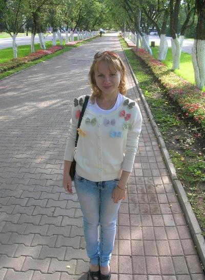 Irina Immerfroh, 17 ноября , Киев, id20439533