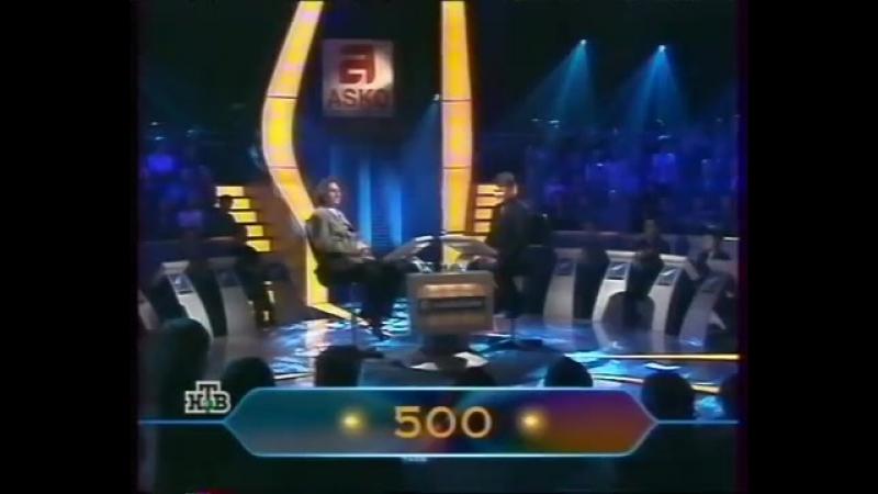 О счастливчик 19 02 2000