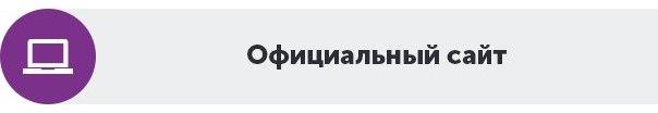 www.kaspersky.ru/