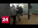 Ученики спасли преподавателя от пьяного хулигана в школе Вышнего Волочка - Россия 24